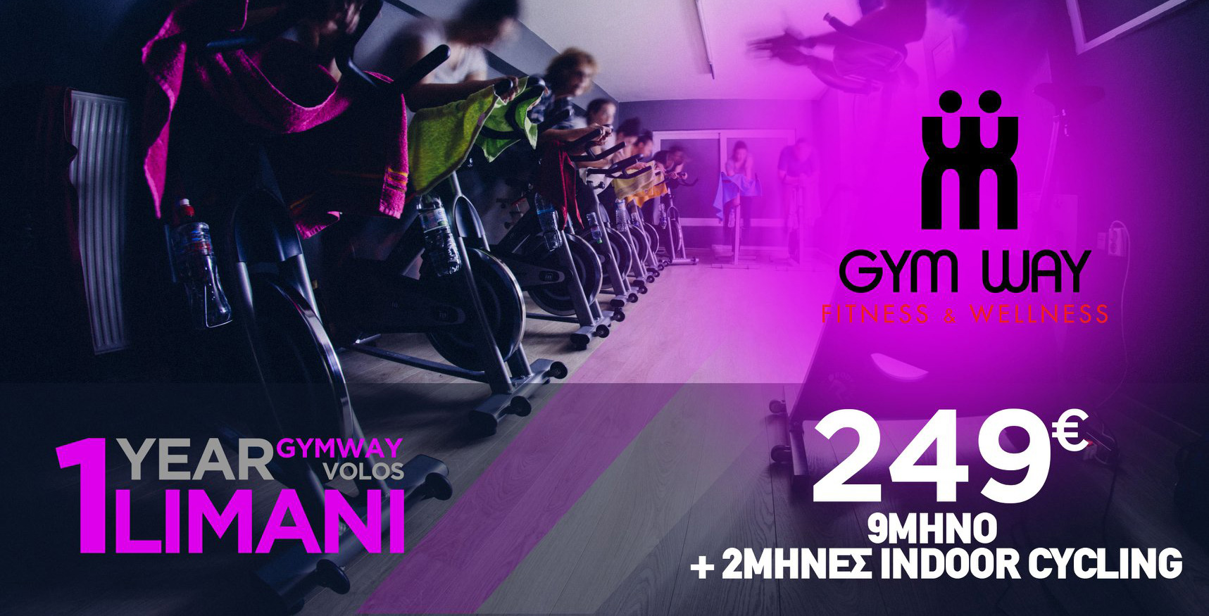 Gym Way fitness & wellness at the Port of Volos celebrates its first year of operation!