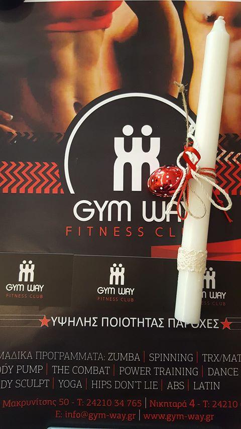 Τα Gym Way στηρίζουν το Ορφανοτροφείο Βόλου