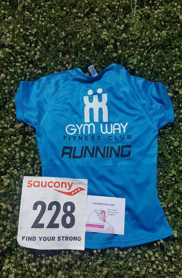 Καλή επιτυχία Team Gym Way!!!! Perfect day for Running!!!! Όλοι στην παραλία Βόλου λοιπόν!!!!!