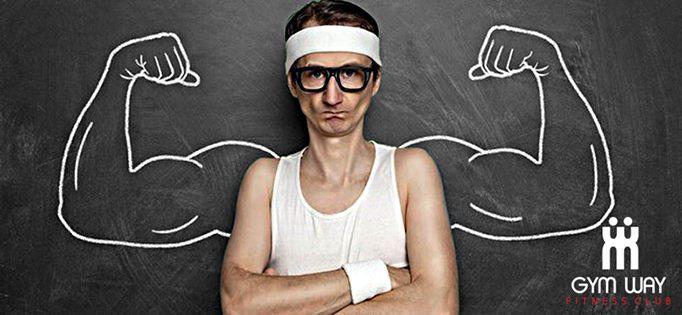 Πως να γυμνάζεσαι αν είσαι αδύνατος ή παχουλός;