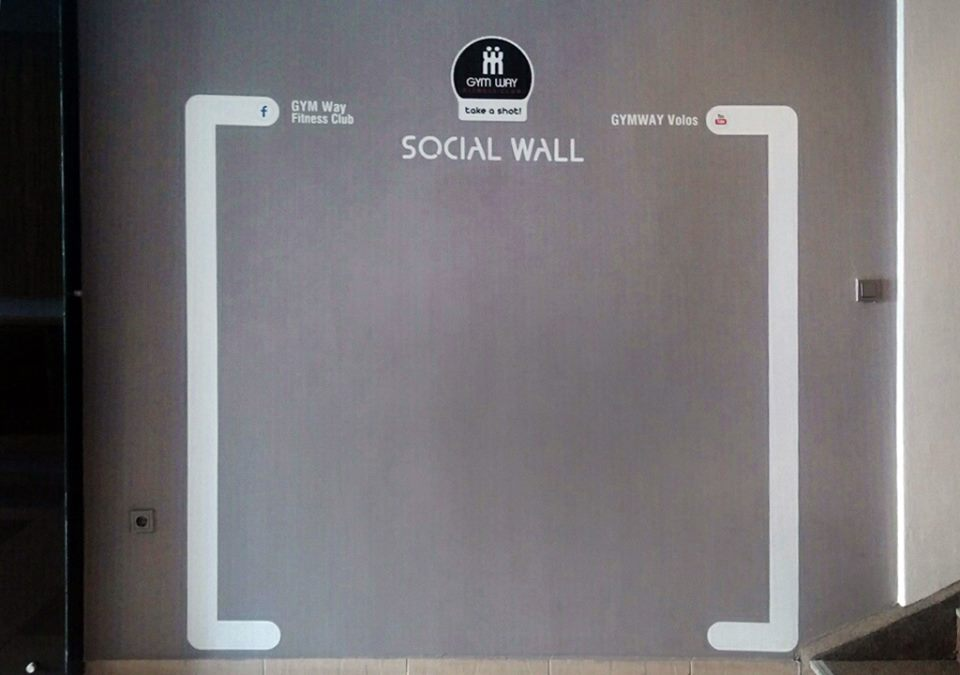 Gym Way Social Wall