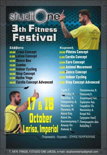 3rd Fitness Festival - 17-18 Oκτωβρίου 2015, Λάρισα