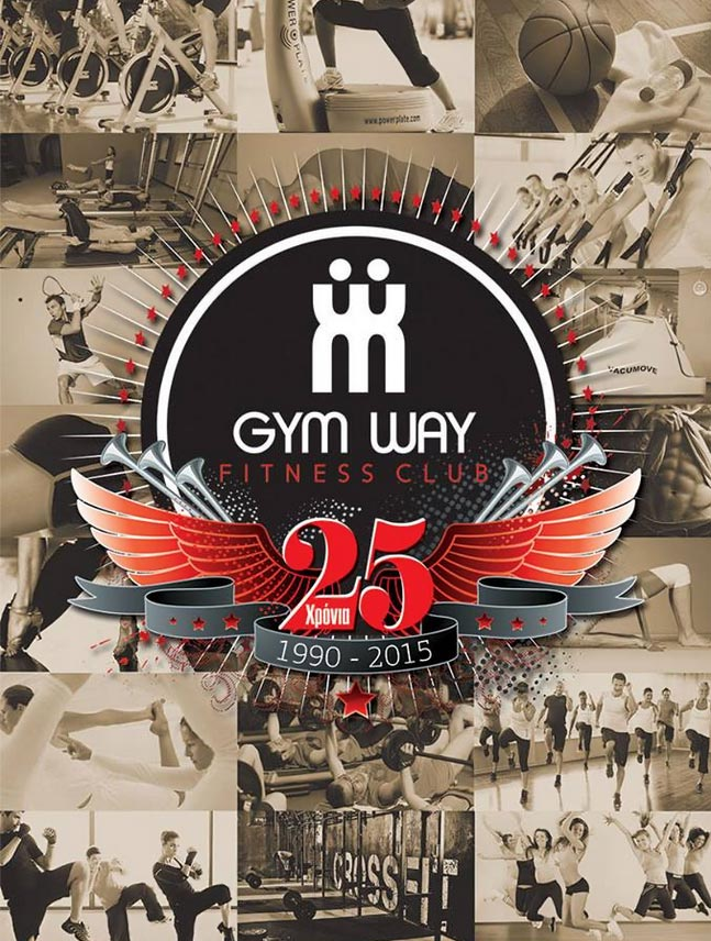 25 Xρόνια Gym Way!!!