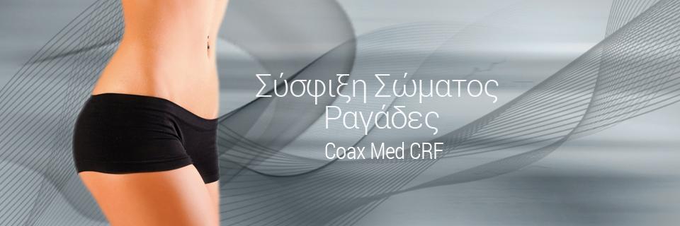COAX MED- CRF